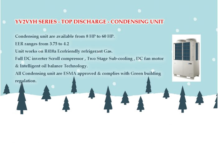 YV2VYH SERIES – TOP DISCHARGE – CONDENSING UNIT