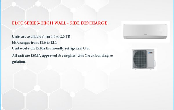ELCC SERIES- HIGH WALL – SIDE DISCHARGE