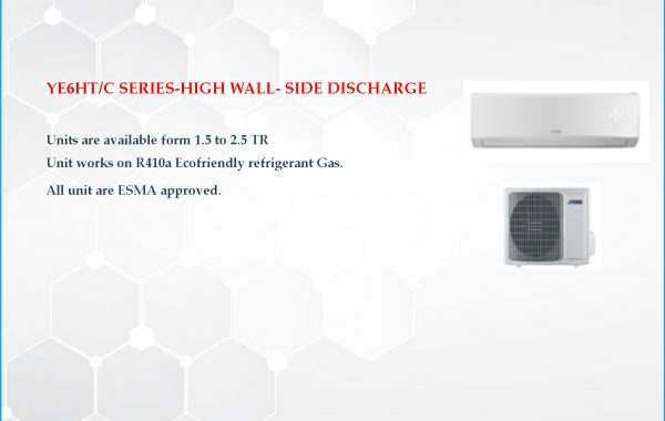 YE6HT/C SERIES-HIGH WALL- SIDE DISCHARGE