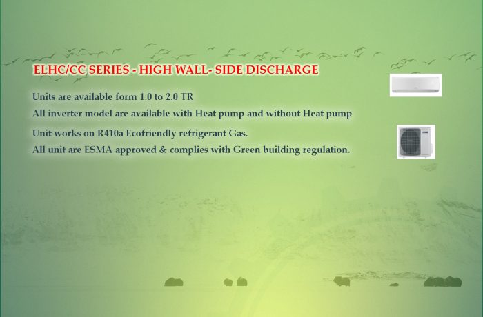 ELHC/CC SERIES – HIGH WALL- SIDE DISCHARGE
